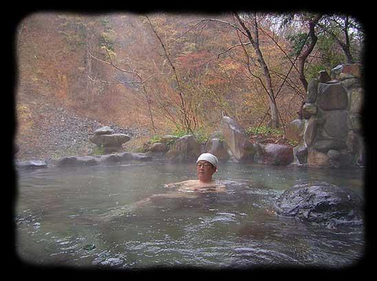 群馬県:六合村 湯の平温泉 松泉閣